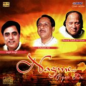Nagme Pyar De by Various Artists