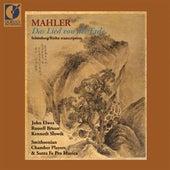 Mahler, G.: Lied Von Der Erde (Das) by John Elwes