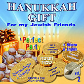 Hanukkah Gift For My Jewish Friends by David & The High Spirit