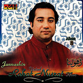 Dholna Vol-8 by Rahat Fateh Ali Khan