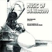 Music of Deneb.2099 von Various Artists