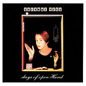 Days Of Open Hand by Suzanne Vega