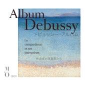 Debussy: Le compositeur et ses interprètes by Various Artists