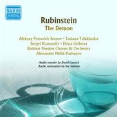 Rubinstein: The Demo by Aleksey Petrovich Ivanov