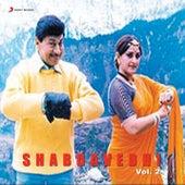 Shabdavedhi by Dr.Rajkumar