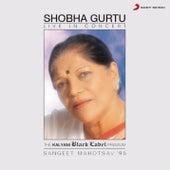 Live in Concert -Shobha Gurtu by Shobha Gurtu