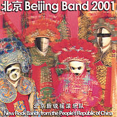 New Rock Bands From The People's Republic Of China by Various Artists