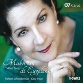 Makh tsu di Eygelekh by Various Artists