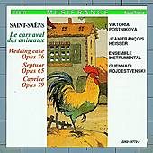 Carnaval of Animals by Camille Saint-Saëns