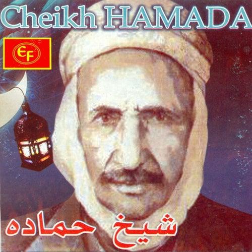 album cheikh hamada gratuit