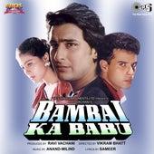 Bambai Ka Babu (Original Motion Picture Soundtrack) de Various Artists