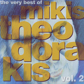 The Very Best Of Mikis Theodorakis, Vol. 2 by Mikis Theodorakis (Μίκης Θεοδωράκης)