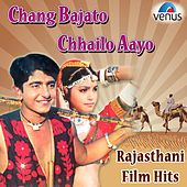 Chang Bajato Chhailo Aayo by Various Artists