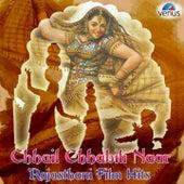 Chhail Chhabili Naar by Various Artists