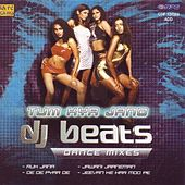 Tum Kya Jano by Various Artists