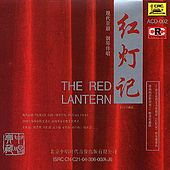Beijing Opera: The Story of the Red Lantern by Various Artists