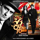 36 China Town (Original Motion Picture Soundtrack) by Various Artists