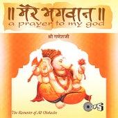 Mere Bhagwan Shree Ganeshji by Various Artists