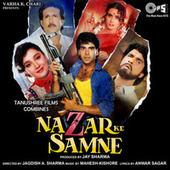 Nazar Ke Samne (EP) de Various Artists