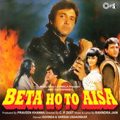 Beta Ho to Aisa (Original Motion Picture Soundtrack) by Various Artists
