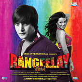 Rangeelay by Various Artists