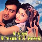 Hogi Pyar Ki Jeet (Original Motion Picture Soundtrack) de Various Artists
