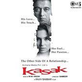 Kasak (Original Motion Picture Soundtrack) by Various Artists