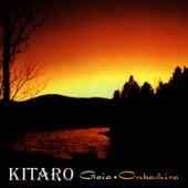 Gaia - Onbashira de Kitaro