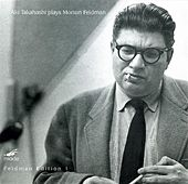 Feldman, Morton:  Piano; Piano Piece 1955; Two Intermissions; Illusions; Extensions 3; Palais De Mari by Morton Feldman