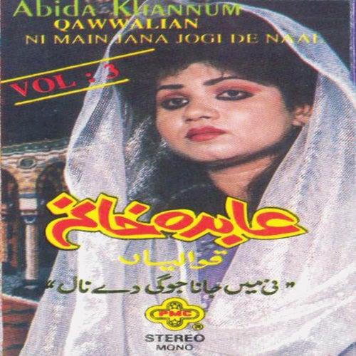 Ali Maula Abida Khanam