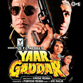 Yaar Gaddar (Original Motion Picture Soundtrack) by Various Artists