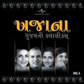 Khazana-Treasure Of Gujrati Classics by Various Artists