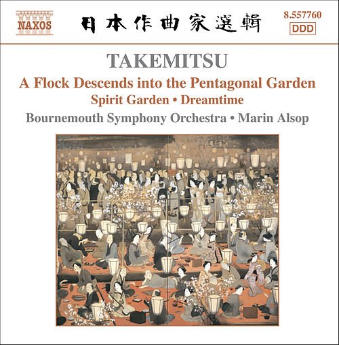 TAKEMITSU: Orchestral Works by Bournemouth Symphony Orchestra