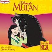 Mulan by Various Artists