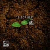 Select Best -Okoshi- - Ep von Cocoon