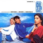 Dil Jo Bhi Kahey (Original Motion Picture Soundtrack) by Various Artists