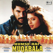 Humse Hai Muqabala (Original Motion Picture Soundtrack) by Various Artists