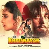 Khalnayak (Original Motion Picture Soundtrack) de Various Artists