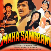 Maha-Sangram (Original Motion Picture Soundtrack) by Various Artists