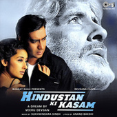 Hindustan Ki Kasam (Original Motion Picture Soundtrack) by Various Artists