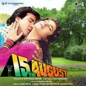15th August (Original Motion Picture Soundtrack) by Various Artists