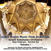 Judeo Arabic Music From Andalusia, Vol. 1 by Various Artists