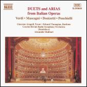 Duets and Arias from Italian Operas de Various Artists