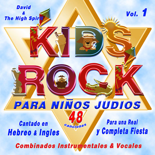 Kids Rock Para Niños Judios, Vol. 1 (Combinados Instrumentales & Vocales) by David & The High Spirit