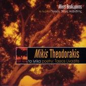 Mikis Theodorakis: Ta Lyrika - Poetry By Tassos Livaditis by Mikis Theodorakis (Μίκης Θεοδωράκης)