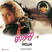 Roja (Original Motion Picture Soundtrack) by A.R. Rahman
