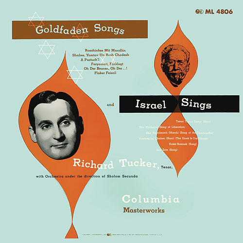Richard Tucker: Israel Sings - Goldfaden Songs by Richard Tucker