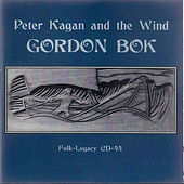 Peter Kagan and the Wind by Gordon Bok