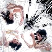 Electro World von Perfume