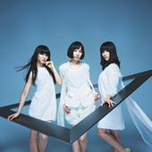 Triangle by Perfume
